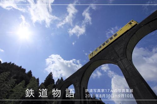 A6postcard_20110715_4