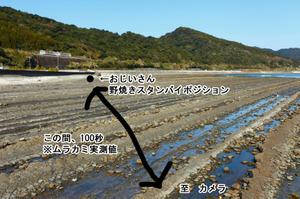 Noyaki_4